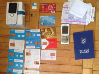 Вилучені в шахраїв документи й обладнання