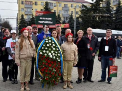 Делегація з України