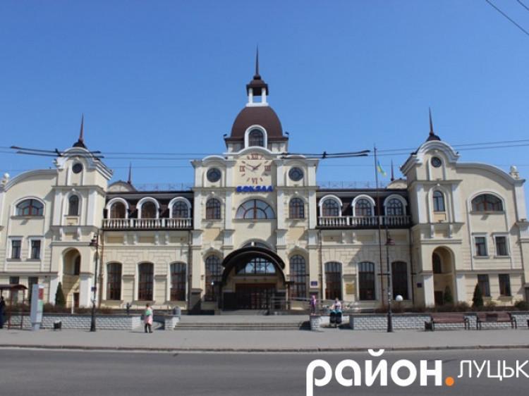 Залізничний вокзал Луцька