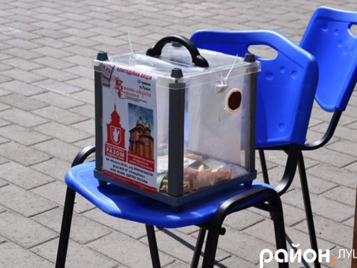 Скринька для збору коштів на фестивалі