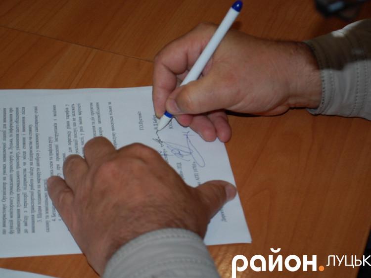 Влада Луцька та перевізники підписали меморандум