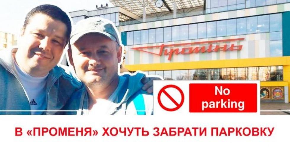 Сологуб тренував сина Костянтина Петрочука