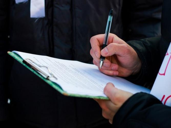 Збір підписів
