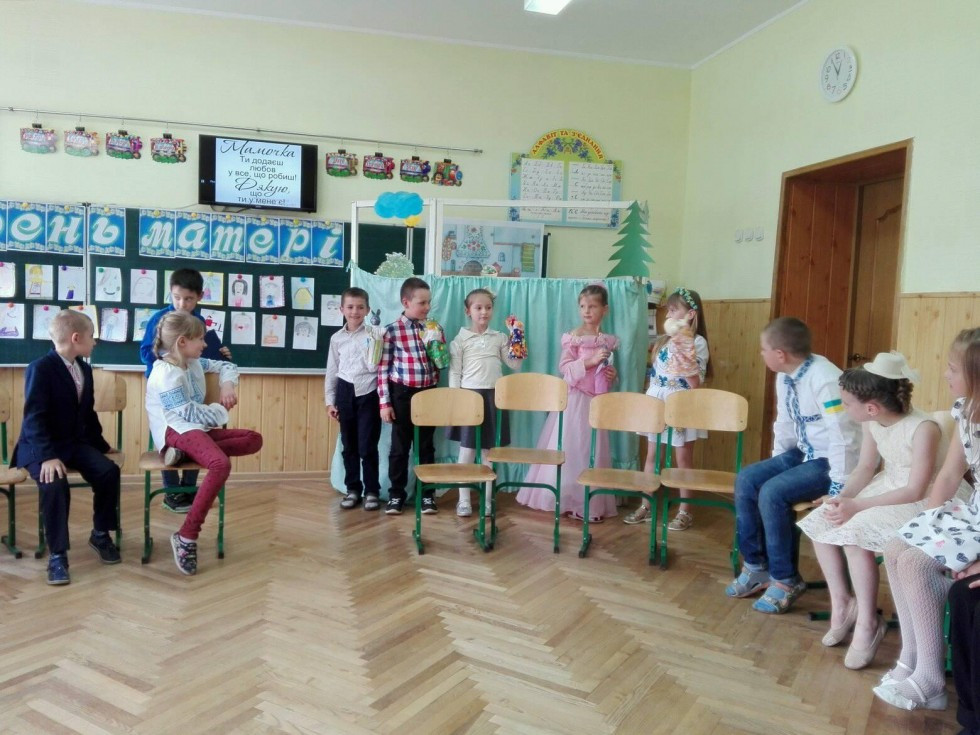 Свято мами у луцькій школі
