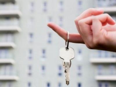 Ключі від квартири