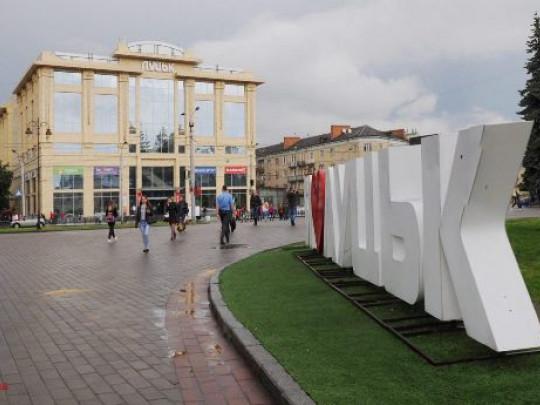 Дощ у Луцьку