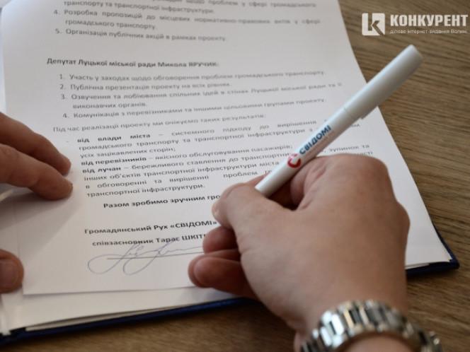 Громадянський Рух «СВІДОМІ» підписав із Миколою Яручиком меморандум