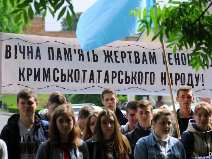 «Вічна пам'ять жертвам геноциду кримськотатарського народу!»