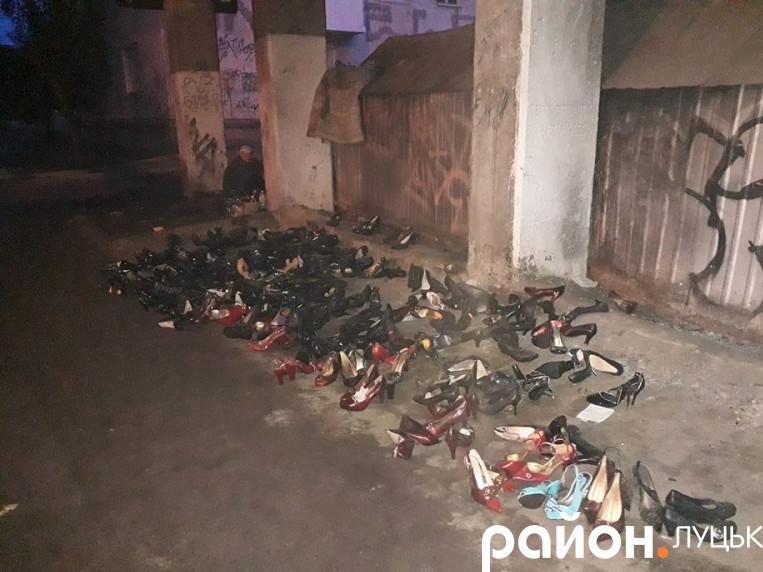 Подаровані туфлі