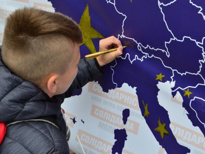 У Луцьку провели акцію «Україна. Солідарність. Європа»