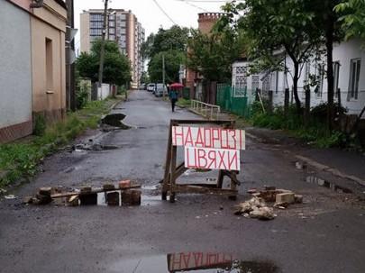 Перекрили вулицю в Луцьку