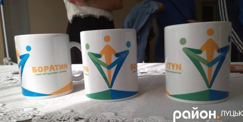 Чашки з логотипом Боратинської ОТГ