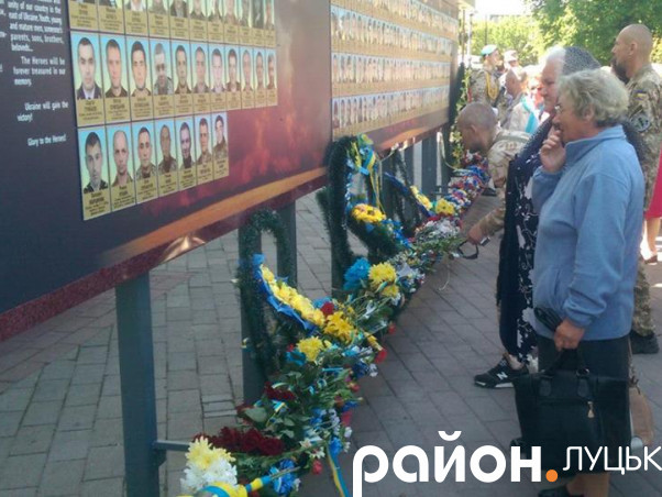 У місті вшанували пам'ять загиблих бійців на Сході України