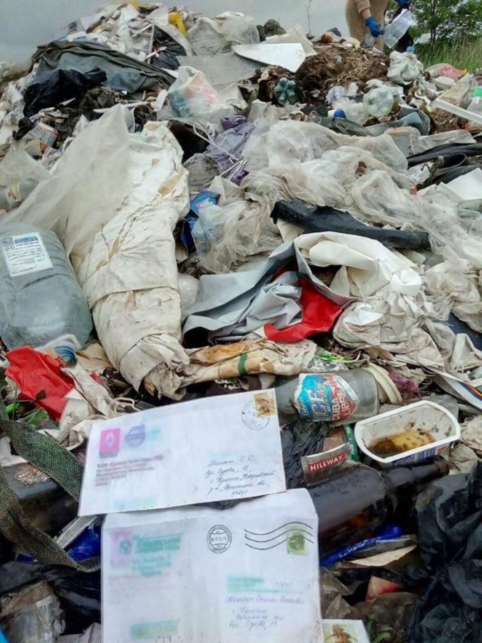 Прибране сміття