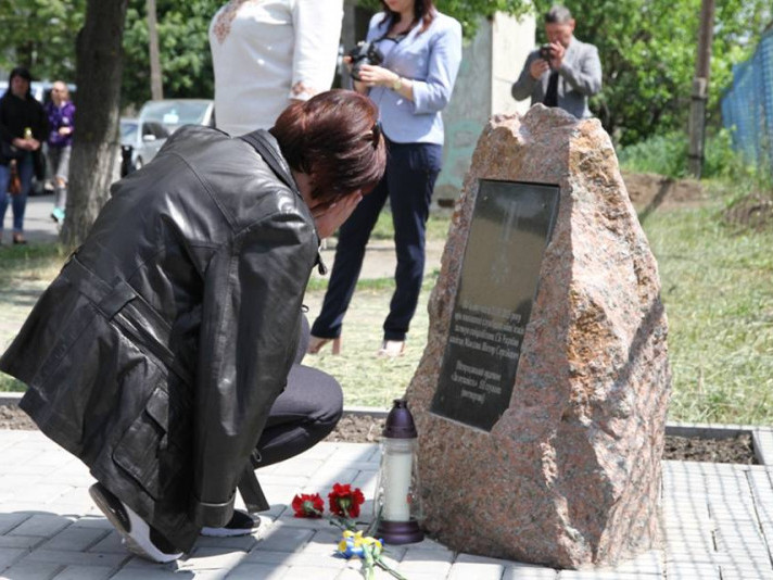 На Донеччині вшанували полеглих у травні 2014-го під Волновахою воїнів 51-ї ОМБрта загиблого капітана УСБУ у Волинській області