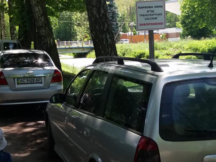 «автоандони»  припаркувались прямо під табличкою про заборону