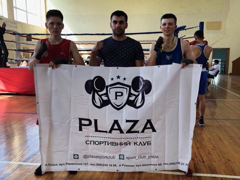 Спортклуб «Plaza»