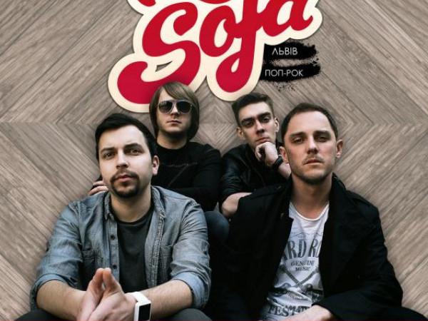 Поп-роковий гурт «Red Sofa»