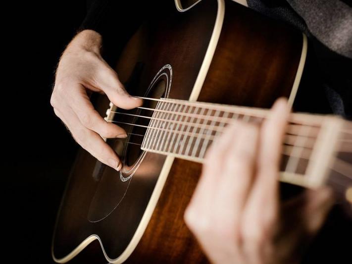 Вечір під гітару