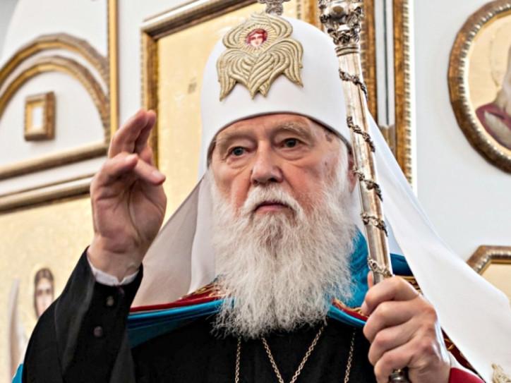 Патріарх Філарет завітає до Луцька