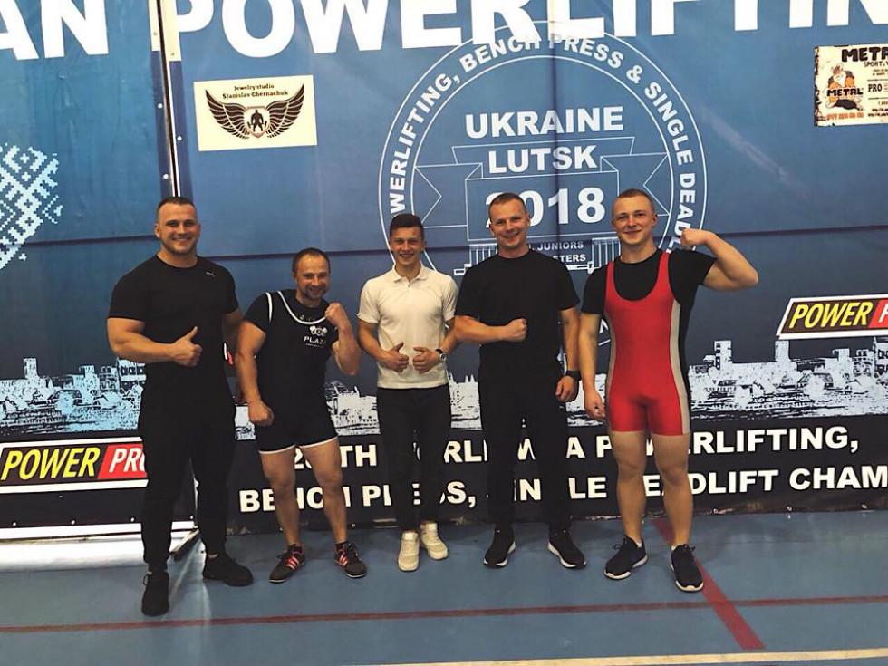 Команда «Плазина змаганнях з пауерліфтинґу