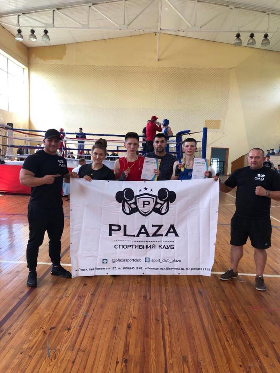 Команда «Плази» з боксу