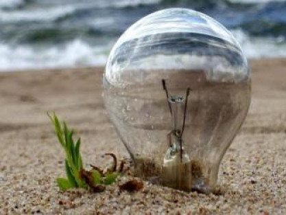 Луцьку профінансують енергоефективні заходи