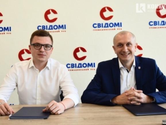 Тарас Шкітер та Микола Яручик