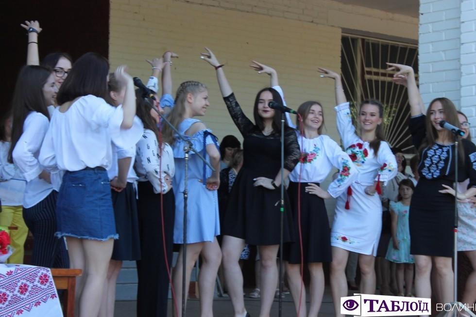 Вокальний колектив представив пісню про Луцьк в оригінальній обробці