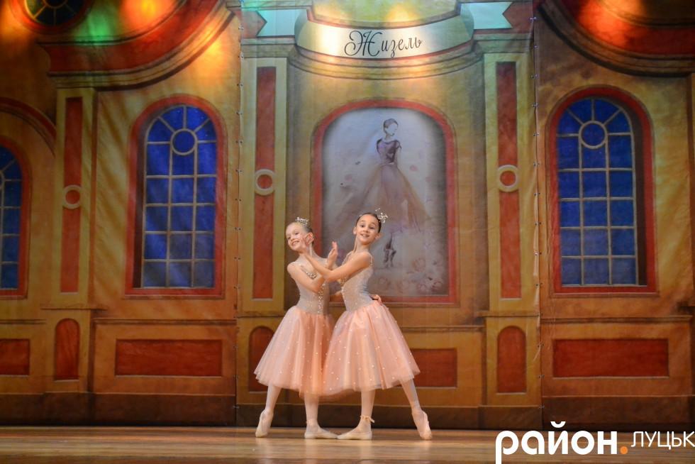 Дует балерин