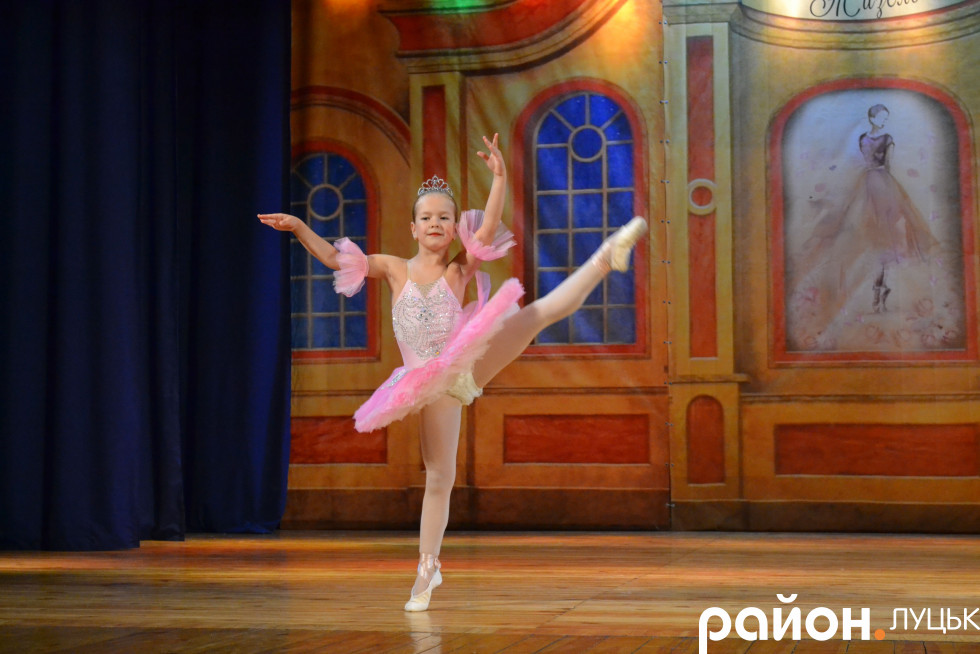 Юна балерина