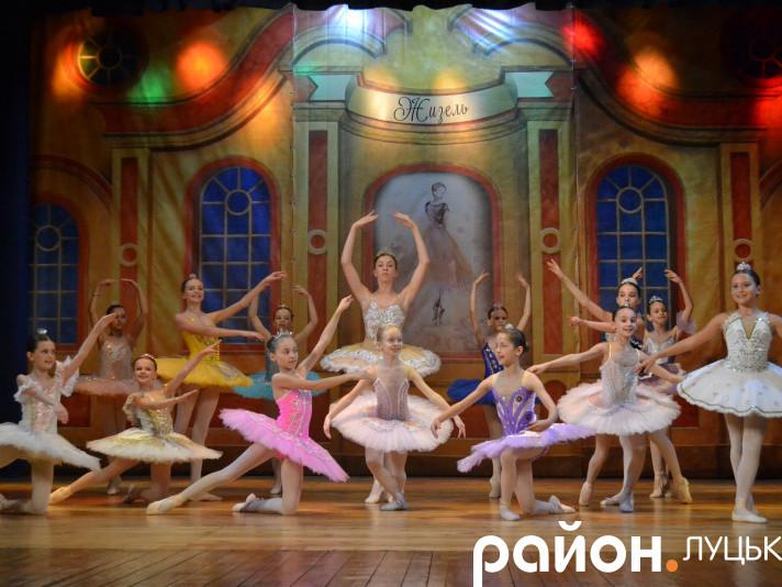 Виступ-клас студії класичного танцю «Жизель»