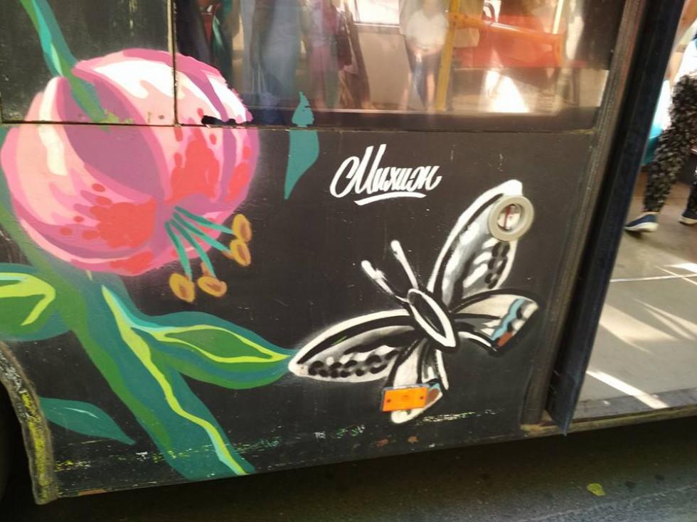 Квітка і метелик