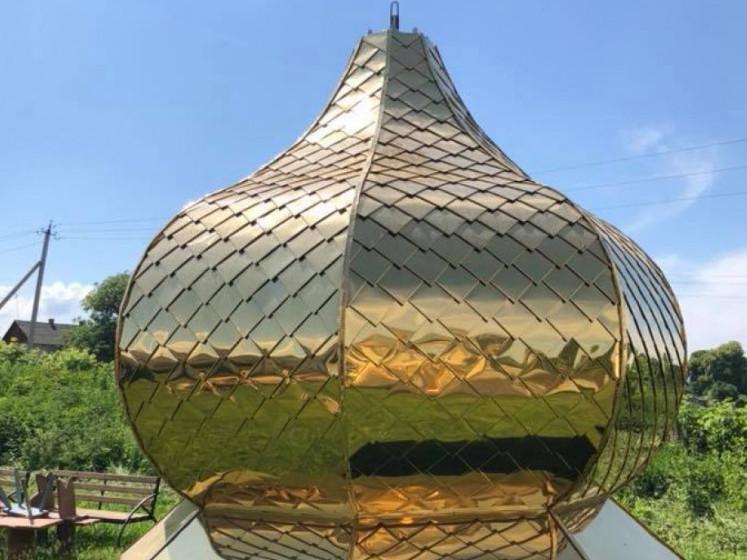 Замінений купол у селі Золочівка