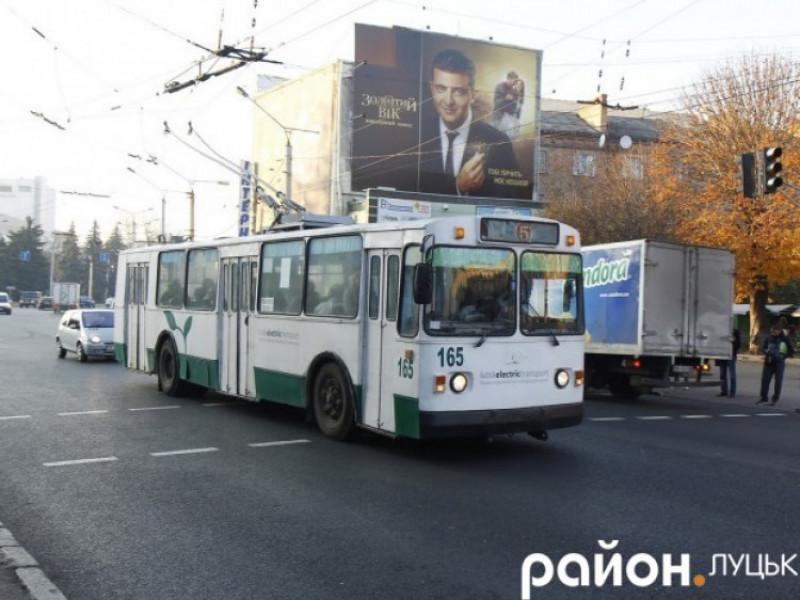 Тролейбус №2