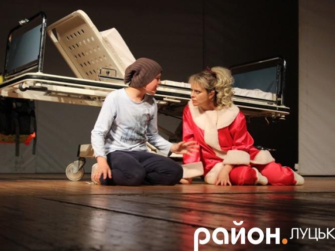 «Оскар і Рожева Пані»
