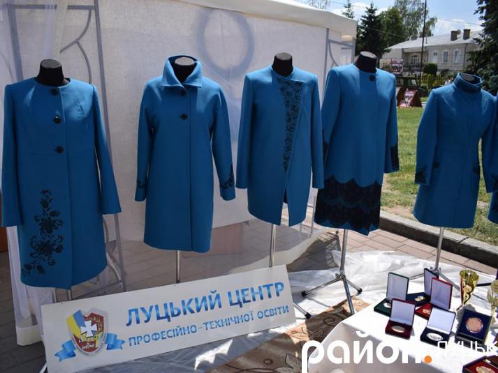 Одяг зшитий студентами Луцького центру професійно-технічної освіти