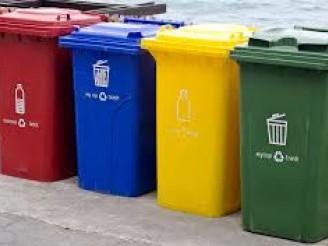 Баки для сміття