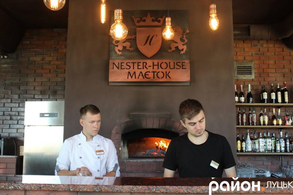 Працівники ресторації «Nester House»
