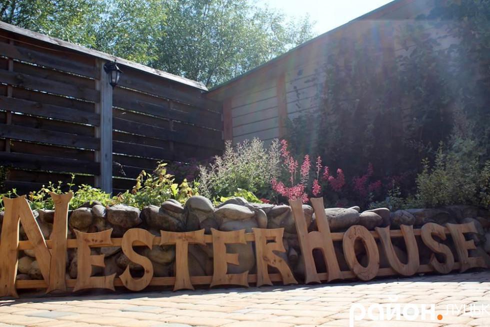 «Nester House»