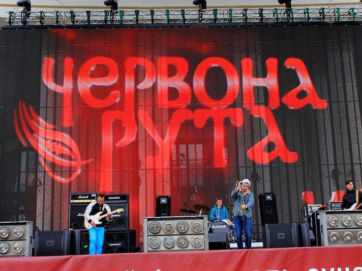 Фестиваль «Червона рута»