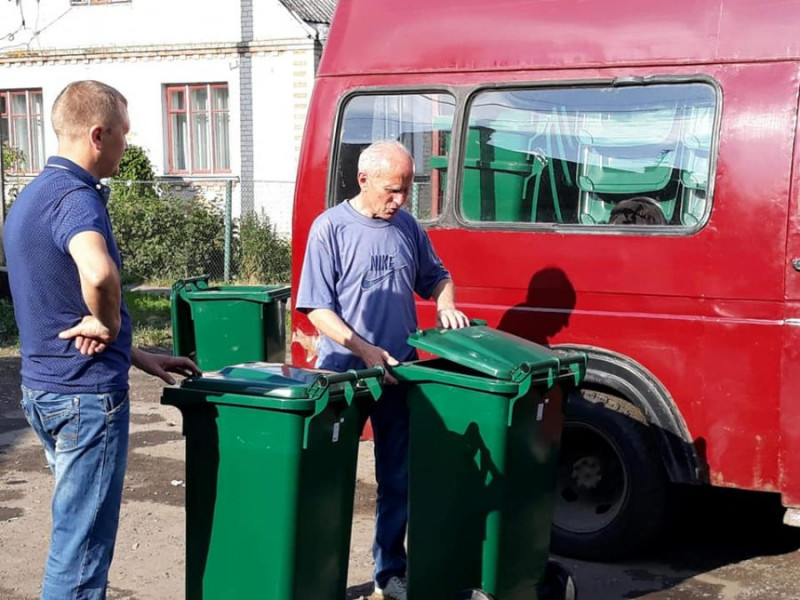 Індивідуальні сміттєві контейнери