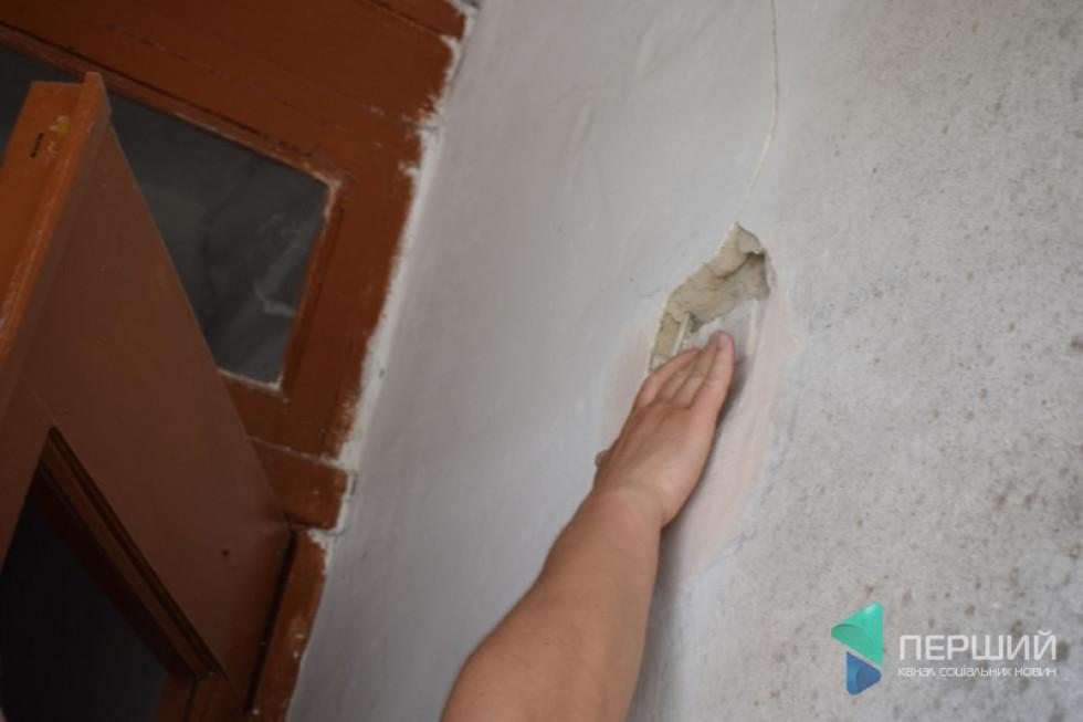 Тріщина в стіні