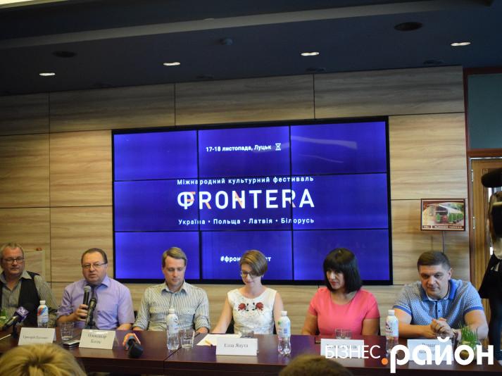 Започаткують щорічний Міжнародний культурний фестиваль «Фронтера»