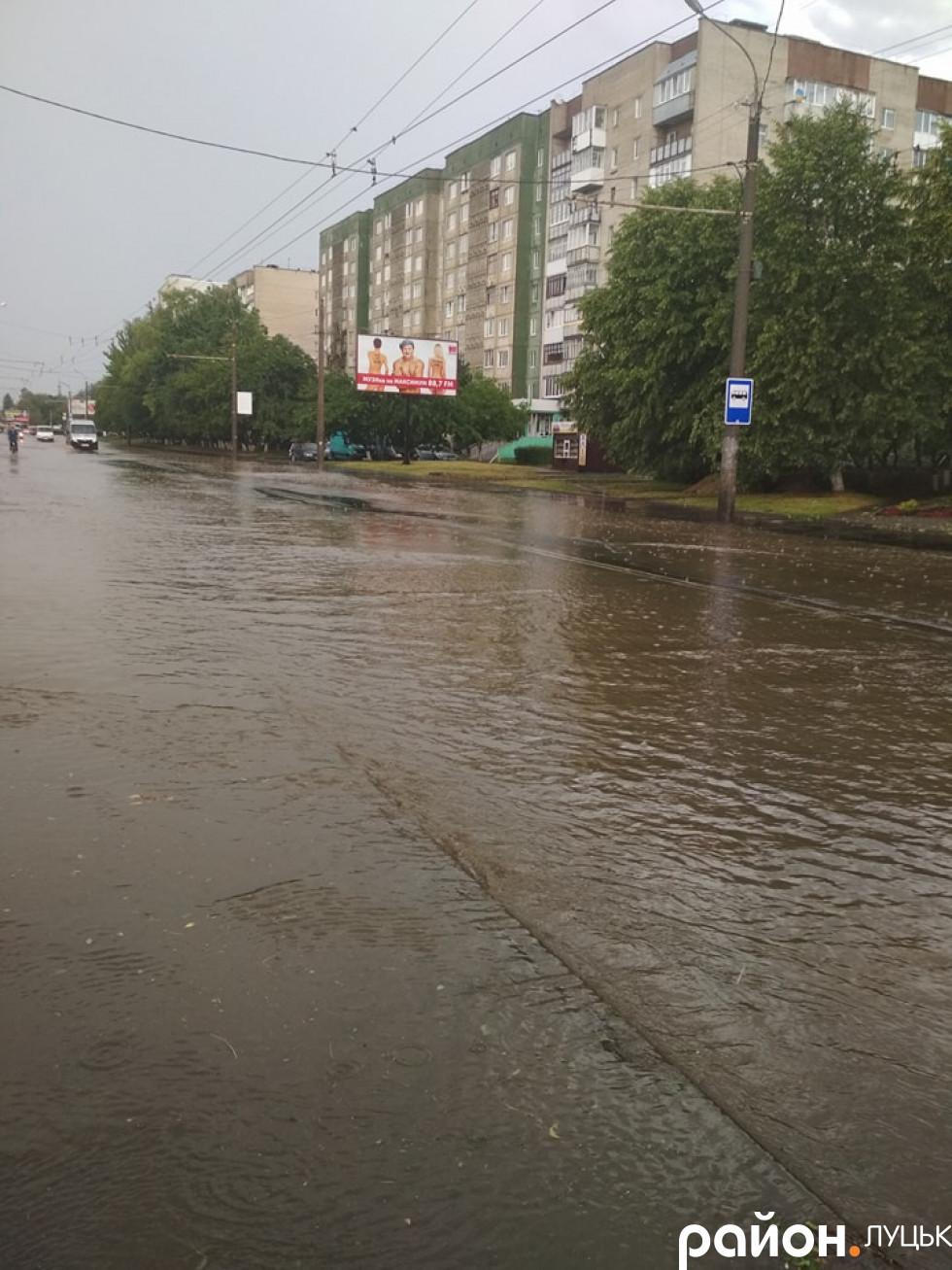 Вулиця «попливла»