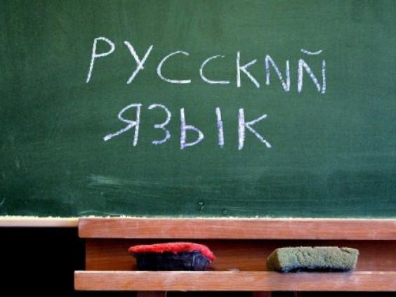Російськомовних класів не буде