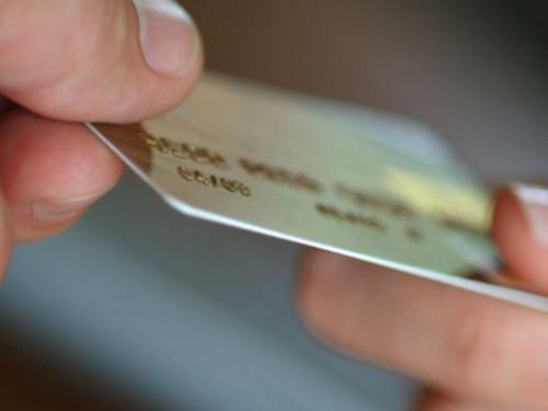 «Картка лучанина» функціонуватиме на основі платіжної картки