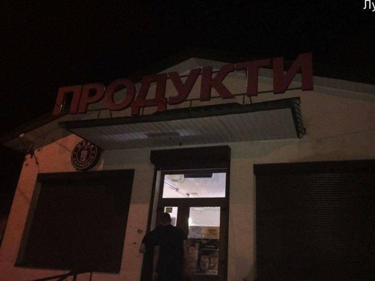 Магазин на Захарова