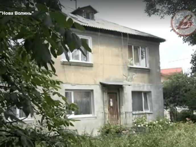 Аварійний будинок на Франка