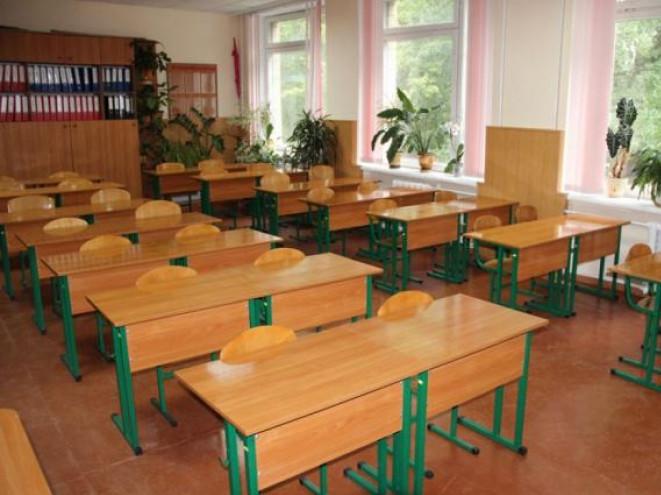 Закуплять меблі для школярів